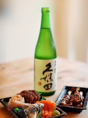A bottle of sake