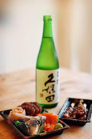 A bottle of sake